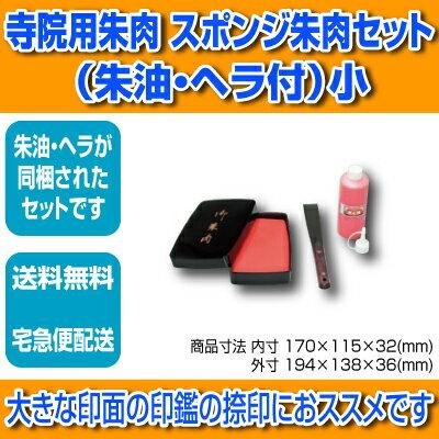 ピクセラ 【06/01発売予定】 XIT-STK200 iOS対応モバイルテレビチューナー (サイト スティック) (XITSTK200) Xit Stick