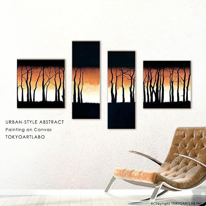 \お買物マラソン/アートパネル モダン アート 絵 壁掛け /おしゃれ系インテリア 表現力を追求した抽象アート/5枚組