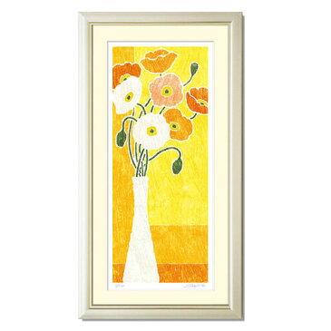 花の絵 絵画 花 おしゃれ 壁掛け 絵 インテリア【白の花瓶と芥子の花束】玄関に飾る絵 新居 新築 お祝い プレゼント用 モダン 風水 版画 縦長 黄色