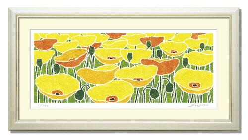 黄色の芥子畑(けしばたけ)《風水 版画》玄関やリビングの壁 お祝いなど贈答用の絵をご紹介プレゼン...