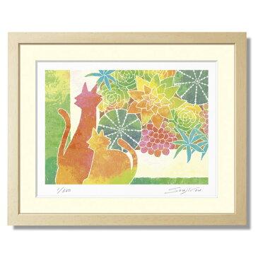 絵画 猫 かわいい 壁掛け 絵 インテリア風水 玄関 新居 新築 お祝い プレゼント 額入り 版画【ネコの置物と多肉植物寄せ植え】