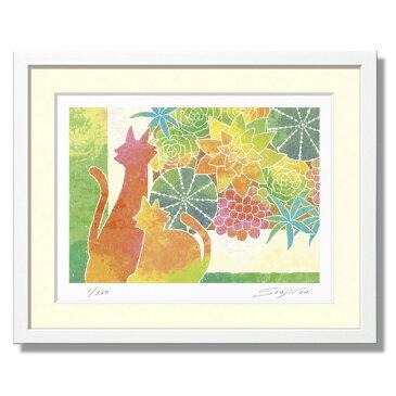猫の絵 絵画 かわいい絵 可愛らしいイラストタッチの額絵風水 玄関 新居 新築 お祝い プレゼント 額入り 版画【ネコの置物と多肉植物寄せ植え】