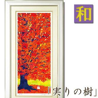 日本版畫作品畫冊專輯列印肖像 700 × 350 水準牆支架設置貓秋天樹葉列印繪畫風格裝飾喬遷 [窪] 紅色橙色紅色畫
