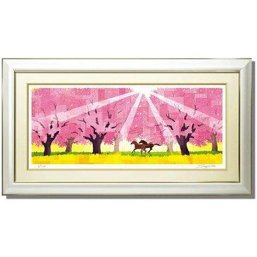 絵画 壁掛け 額入り インテリア おしゃれ モダン【春を駈ける】満開の桜と駈ける2頭の馬 生き生きとしたパワーを!玄関 部屋に飾る絵(アート) 風水 おすすめ
