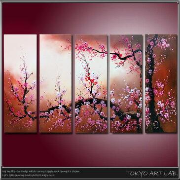 絵画 油絵 梅・桜 和モダン絵画 5枚組 アートおしゃれ インテリア 壁掛け モダン 絵 和風 和柄 リビング 和室 壁掛オフィス ホテルに飾る ディスプレイ インテリア