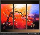 絵画油絵【初春老艶梅梅の絵】【和柄和風和モダン】【アートボード3枚セット】【アートパネル】大きいサイズの花柄壁掛けの絵画[wa]風水赤朱色red絵画