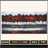 新鋭画家の絵がこの価格でお手元に!油彩ならではの存在感・高級感をお楽しみください。アートパネル┃アートフレーム┃絵画┃油彩┃壁掛け┃ピクチャーレール対応金具付き┃軽量パネル┃風景画