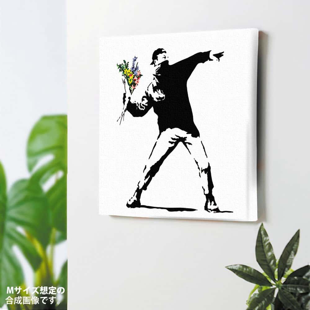 壁紙・装飾フィルム, アートパネル・アートボード  Flower Bomber Banksy