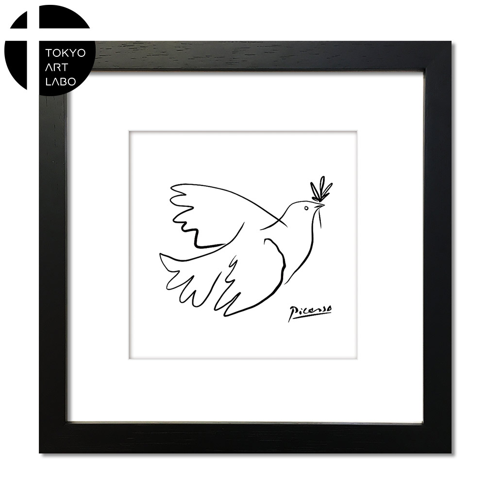 Pigeon with olive branch 額付き 素描 アート aArt Collection パブロ ピカソ 絵 Pablo Picasso Sサイズ Line art かわいい 動物モチーフ ドローイング 贈り物 リビング ダイニング インテリア雑貨 ポスター 韓国