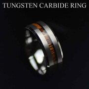 タングステンリング/8mm幅 タングステンカーバイドリング マット仕上げ コアウッドインレイ/18号 21号 24号/tg01