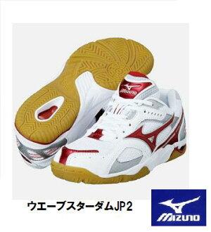 30%的折扣排球鞋 ウエーブスターダム JP2 9kv-17062