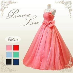 カラードレス ウエディング ロング プリンセスライン ★大きなリボンがアクセントな背中編み上げドレス♪5号7号9号11号13号 ★ 全6色 (レッド/ピンク/アイスブルー/ライトグリーン/ネイビー
