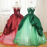 カラードレス(ワインレッド・グリーン)30050