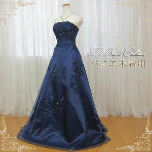 カラードレスウエディングロングプリンセスライン♪ビーズ刺繍がキレイな背中編み上げドレス!結婚式や発表会にも♪艶刺繍ブルー・青・ネイビー