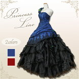 綺麗なオーガンジーフリルのカラードレス56780【送料無料】