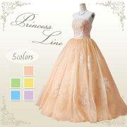 プレゼント ウエディング プリンセス ペールオレンジ グリーン イエロー ラベンダー