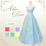 Aライン刺繍が可愛いふんわりカラードレス!パステル(53331)