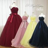 カラードレス(ワインレッド・モーヴピンク・ネイビー・イエロー)赤・桃・紺・黄色8861