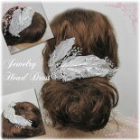 髪飾りヘアアクセサリーウエディングヘッドドレス羽シルバーループ付きウェディングブライダルアクセサリーカチューシャ風(hd-1909)【送料無料】