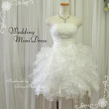 ミニドレス 7号9号11号 ウエディングドレス 白 オフホワイト 花嫁 ミニドレス ウェディングにピッタリのショート丈ドレス 結婚式の二次会にも 背中編み上げでピッタリとフィット パーティドレス 51076-2