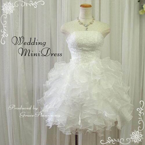 ミニドレス ★7号-9号-11号★ ウエディングドレス 白 オフホワイト 花嫁 ミニドレス ★ウェディン...