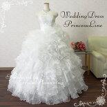 ウェディングドレス(52115)