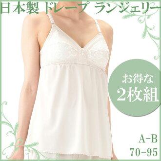 日本制內衣,軟杯重新發出吉他胸罩吊帶背心