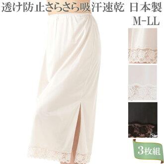 日本制內衣、 長襯裙的花邊薄紗   禮品介紹母親的一天內女士