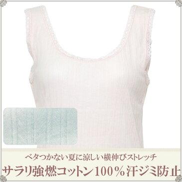 汗取りインナー 綿100% タンクトップ 脇汗パッド 吸汗[M:1/2]M/L/LL/3L 大きいサイズ 夏 に 涼しい 涼感 コットン100% レディース