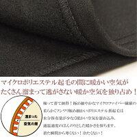 暖かい防寒裏起毛あったかインナーエアヒート長袖ももひきレディース送料無料上下セットMLLL3L大きいサイズズボン下着冷え保温肌着ヒートインナー