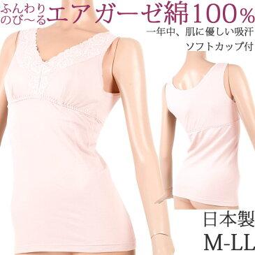エア ガーゼの下着 綿100% ナイトブラ ソフトカップ付き ラン型[M:2/3]M/L/LL 大きいサイズ ソフトブラジャー 夏 涼しい 冬 暖かい 肌に優しい下着 コットン100%