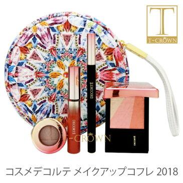 【コーセー】コスメデコルテ メイクアップコフレ ※限定品 (2018クリスマスコフレ)