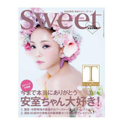 雑誌, ファッション誌  10) Sweet() 2018.10:
