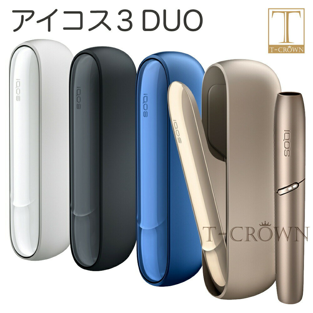 電子タバコ・ベイプ, 電子タバコ 3 duo 3 DUO 3 IQOS3 2IQOS 3 DUO