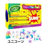 スライムキット HSETIY 【ユニコーン】 slime kit フリースライム【新品・未開封】スライム ストレスリリーフ バブルガムフレグランス unicorn すらいむ