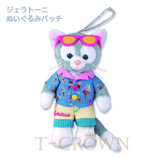 おもちゃ, ぬいぐるみ  2019