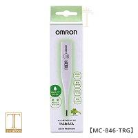 体温計 オムロン けんおんくん 電子体温計 オムロン電子体温計(MC-846-TRG)わき 口中 OMRON omron 4975479426032 体温計 おでこ タイプではありません。