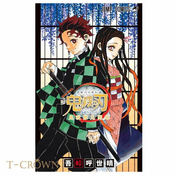 本・雑誌・コミック, その他  () 9784088820439