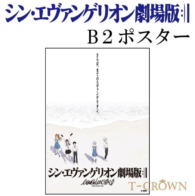 ポスター, アニメ・キャラクター  B2 B2 515 728