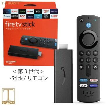 amazon fire tvスティック (リモコン/stick共に 第3世代) 発売日:4月14日 アマゾン ファイアースティック 840080588582 ファイアー TV