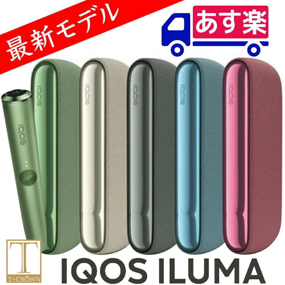 加熱式タバコ, 本体 IQOS IQOS ILUMA5 IQOS ILUMA iqos4 iluma 817