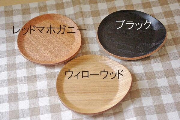 コースター木製耳付きコースター(しずく)おしゃれ木製コースター木のコースター木製ウッド食器洋食器キッチン雑貨トレーカップトレイ茶たく茶托カフェ風可愛いかわいいウッドカフェ食器【ゆうパケット対象】