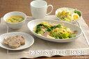 【大人気!おすすめ食器】【52%OFF】シンプル食器のHAPPYBOX☆福袋【送料無料】日本製 白い食...