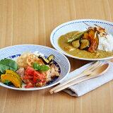 蒼(sou)プレート23.5cm(アウトレット込み)大皿/パスタ皿/カレー皿/和食器/お皿/美濃焼