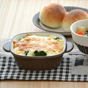 スクエアグラタン(ビターチョコ)   グラタン皿/カフェ風グラタン皿/直火対応/家庭用オーブン…