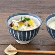 土物の茶碗(小) (藍十草)和食器/貫入/お茶碗/ご飯茶碗/ボウル/夫婦茶碗