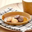 カラメルトルテ オーバルトレイ    カラフルな食器/おうちカフェ/楕円皿/カフェ食器/プレート/オーバルプレート