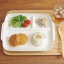 ランチプレート(ホワイト)フラットタイプ ランチプレート/白い食器/カフェ食器/仕切りプレート/アウトレット食器/仕切り皿