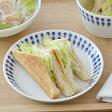 Shizuku プレート15.5cm    中皿/北欧風中皿/お皿/取り皿/ケーキ皿/染付/プレート