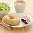 楽天18cmリムプレート Style(スタイル) クリアホワイト (アウトレット)お皿/白い食器/お皿/ケーキ皿/パン皿/ポーセリンアート